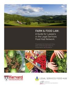 Farm&FoodLawGuide_Cover